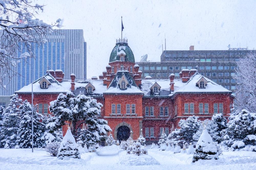 北海道でファクタリング 銀行融資・借入NGからの資金調達方法